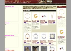 Elfejewelry.jp thumbnail