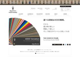 Elgodhome.jp thumbnail