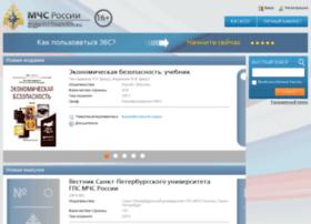 Elib.igps.ru thumbnail