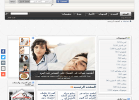 Elife.com.eg thumbnail
