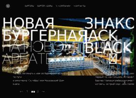 Eligansk.ru thumbnail