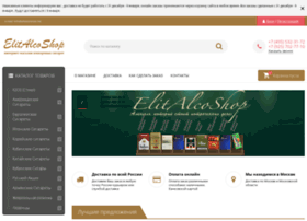 Elitalcoshop.net thumbnail