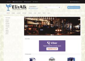 Elitalk.com.ua thumbnail