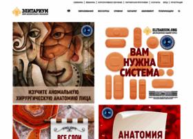 Elitarium.ru thumbnail
