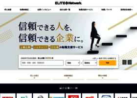 Elite-network.co.jp thumbnail