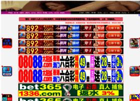 Elizade.com.cn thumbnail