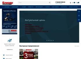 Elizartorg.ru thumbnail