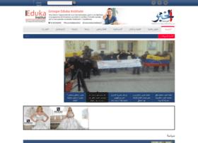 Elkhabar.com.tn thumbnail