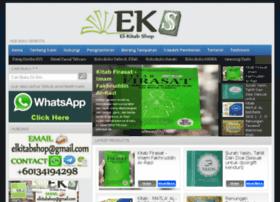 Elkitabshop.net thumbnail