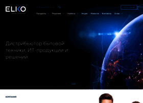 Elko.ru thumbnail