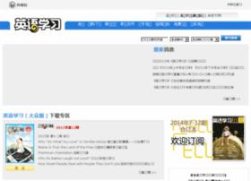 Ell.com.cn thumbnail