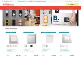 Ellar.com.ua thumbnail