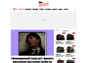 Ellegirl.ru thumbnail