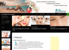 Elllene.ru thumbnail