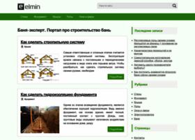 Elmin.ru thumbnail