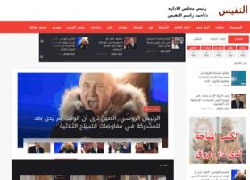 Elnafis.net thumbnail