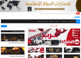 Elokab.site thumbnail