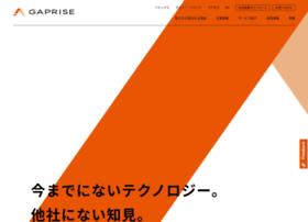 Eloqua.jp thumbnail