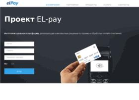 Elpay.com.ua thumbnail