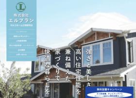 Elplanokinawa.co.jp thumbnail