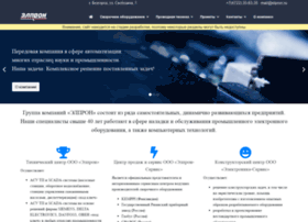 Elpron.ru thumbnail