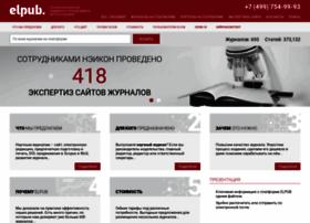 Elpub.ru thumbnail