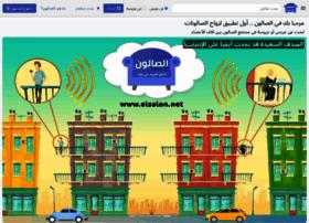 Elsalon.net thumbnail