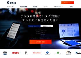 Eltes-solution.jp thumbnail