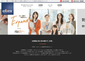 Eltex.co.jp thumbnail