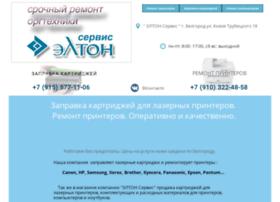 Eltonservice.ru thumbnail