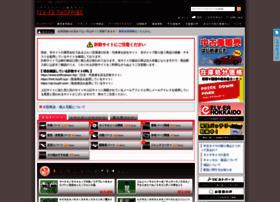 Elv-er.jp thumbnail