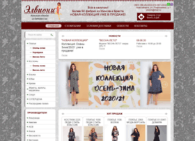 Elvionishop.ru thumbnail