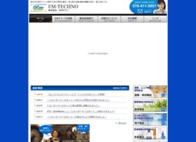 Em-techno.co.jp thumbnail