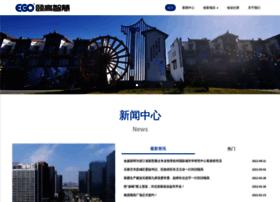 Em.com.cn thumbnail