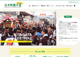 Emachi-kitagata.jp thumbnail