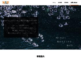 Emacom.jp thumbnail