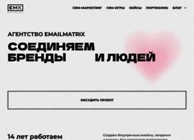 Emailmatrix.ru thumbnail