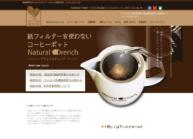 Emame.jp thumbnail