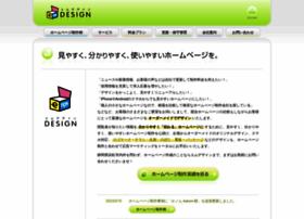 Emdesign.jp thumbnail