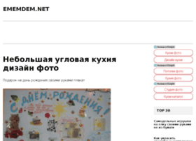 Ememdem.net thumbnail