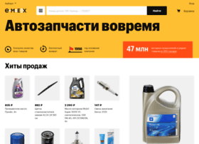 Emex.ru thumbnail