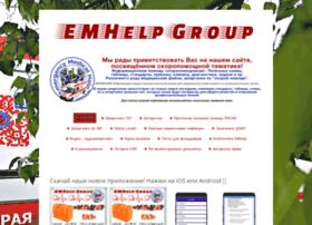 Emhelp.ru thumbnail