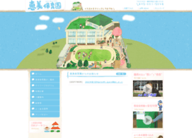 Emi-kindergarten.or.jp thumbnail