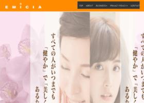 Emicia-emigrp.co.jp thumbnail