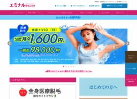 Eminal-clinic.jp thumbnail