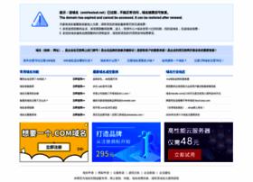 Emirtesisat.net thumbnail