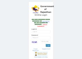 Emitra.gov.in thumbnail