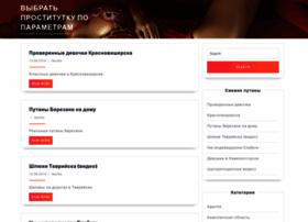 Emmaljunga-rus.ru thumbnail
