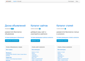 Emoment.ru thumbnail