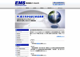 Ems-syoene.co.jp thumbnail